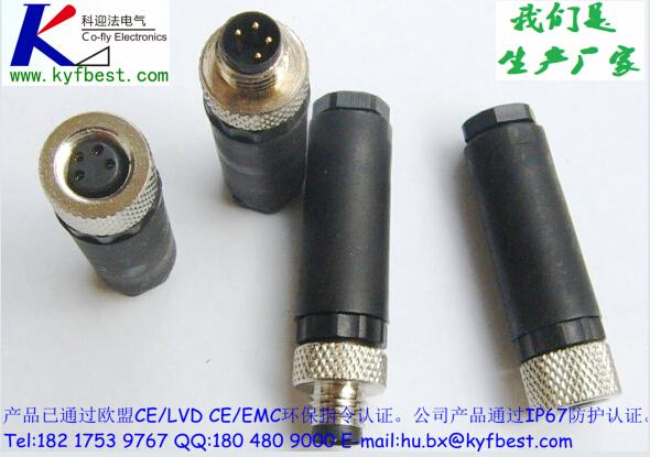 m8分配器可以连接多个传感器