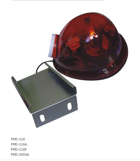 fmd-268蜗牛电子声光报警器  的特点: 1,手动报警,自动报警 2,红外