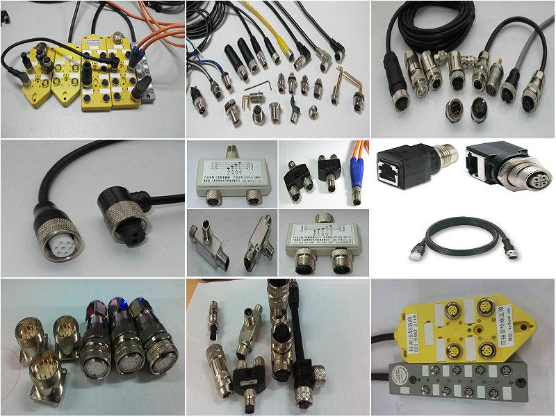 圆形接插件以及拖链电缆组件线束