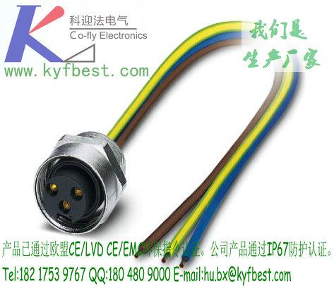 物料号:KYF7/8J3Z/M20*1.5-M-L0.1M