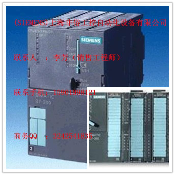 西门子2a电源模块ps307