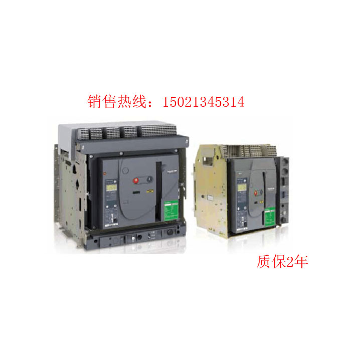 dw45万能式断路器具有抽屉式和固定式;可倒进线安装;多种智能控制器