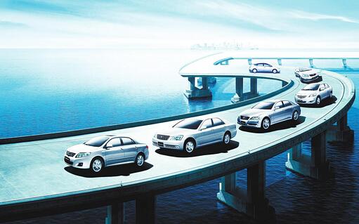 四川公布 十三五 汽车发展规划高清图片