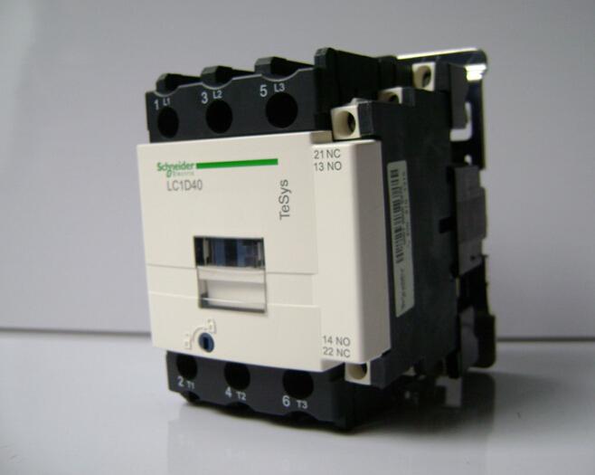 三级交流接触器