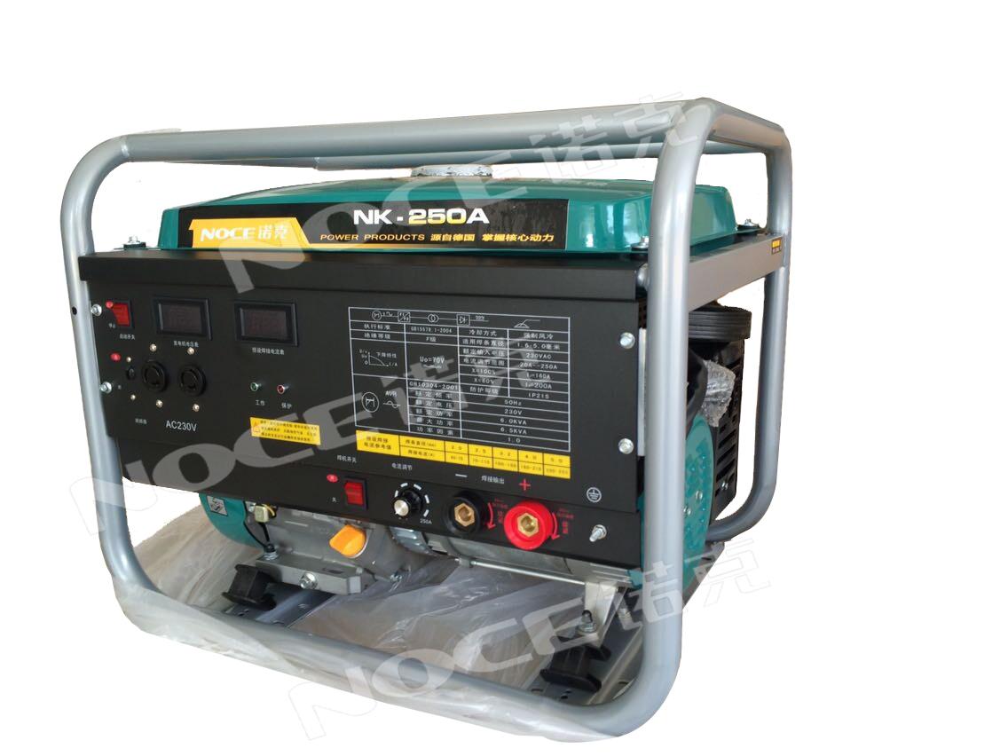 诺克250A汽油发电电焊机