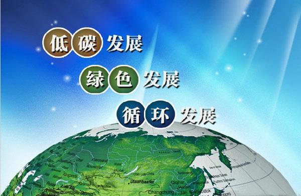 """""""十三五""""规划促能源革命"""