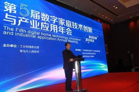 崂山区区长江敦涛,青岛市经济和信息化委员会副主任卞成等,以及来自阿