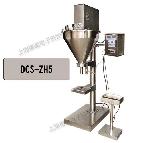 DCS-ZH5包装机