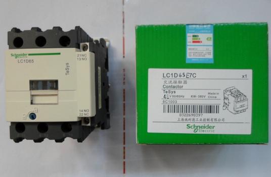 施耐德交流接触器lc1-d95