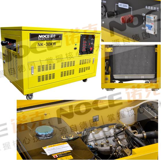 变频与传动 (老分类) 电机传动 发电机组 【nk-20kw】 20kw汽油发电机