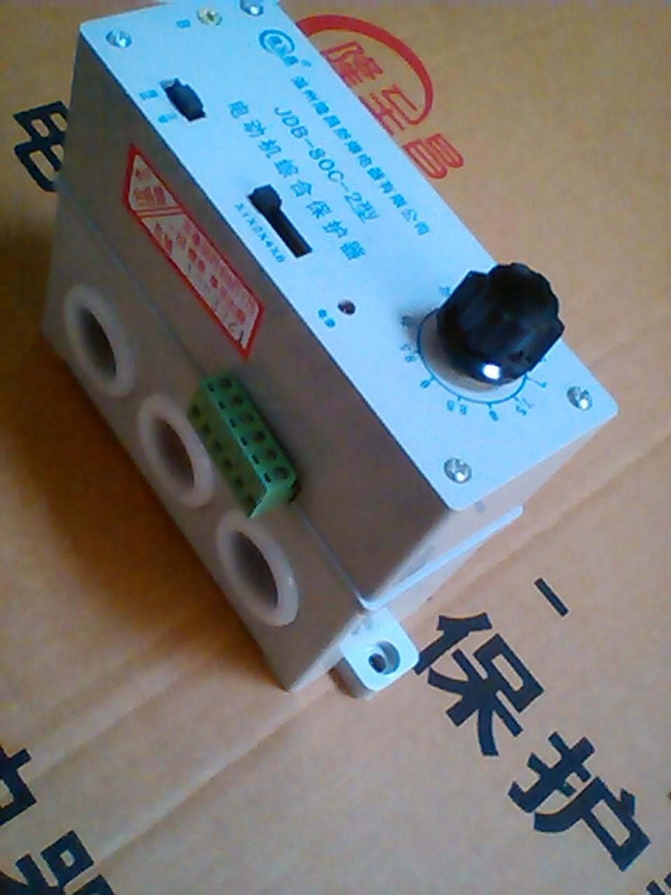电动机综合保护器