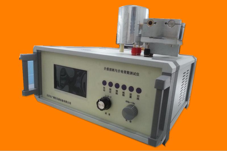 介电常数介质损耗测试仪西林电桥法