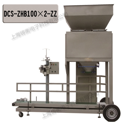 碳钢粮食包装机