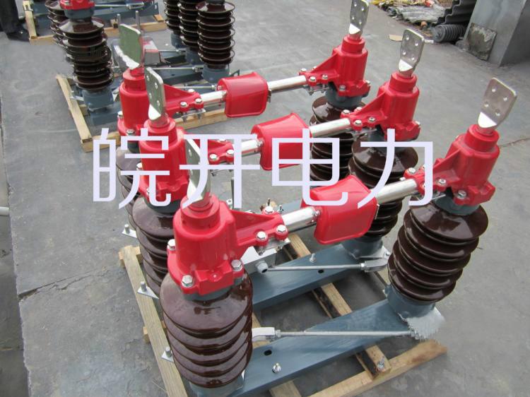 断路器等电器设备与带电的高压线路进行电器隔离和分