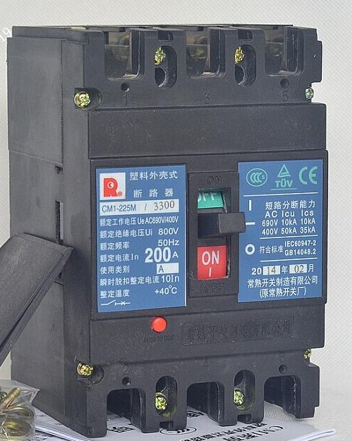 继电器  clj3剩余电流动作保护继电器