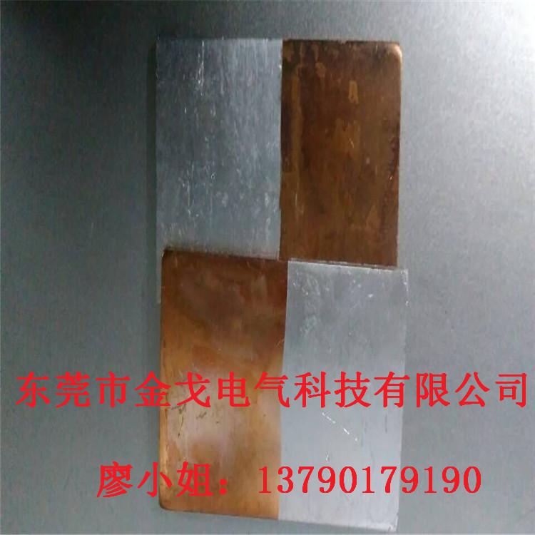 性能:对于电力系统来说,铜铝过渡接线板主要用在高电压等级10kv及