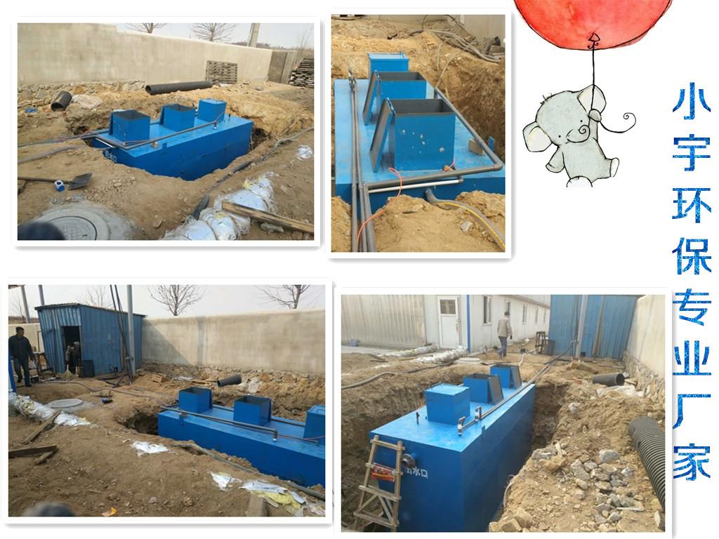 徐州医院污水处理设备