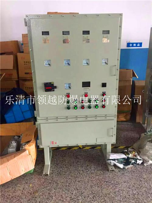 bxk-水泵一拖二防爆变频控制柜-乐清市领越防爆电器