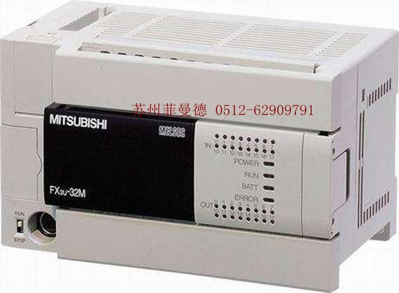 三菱伺服控制器fx3u-32m三菱plc 华东直销
