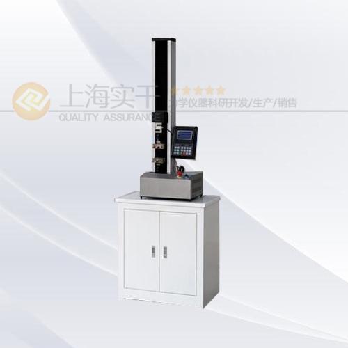 5KN微机控制薄膜穿刺试验机