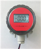 PS-200B差压变送器,气体压差变送器