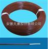 耐高溫鉑銠熱電偶專用SC/BC/RC補償導線