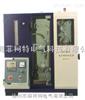 SYQ-0165减压馏程测定仪