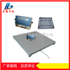 DCS-HT-EX阳江3吨防爆电子平台秤