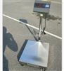 TCS-HT-A60kg电子台秤 防水电子台秤