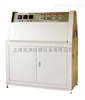 ZN-P油漆涂料检测紫外老化箱