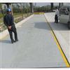 SCS-HT-A浙江60吨地磅厂家,奉化80吨汽车磅秤价格,桐乡100吨电子汽车衡