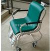 300kg医院轮椅秤