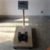 TCS-HT-A肉联厂用60公斤防水不锈钢台秤 青岛100kg带打印电子称 150KG计重台磅