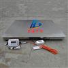 DCS-HT-I包头500kg不锈钢电子地磅 食品业防水型电子磅秤