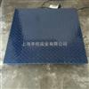 DCS-HT-EX莱芜1.5t防爆电子磅秤