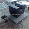 DCS-HT-A阿坝3吨平板电子地磅 工业电子磅秤
