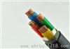 ZRC-VV22阻燃铠装电缆