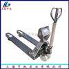 DCS-HT-F广州2吨防水型叉车磅秤 全不锈钢电子叉车秤