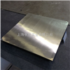 DCS-HT-I商洛2t全不锈钢电子磅秤 304防水型电子地磅