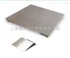 涂料厂电子地磅(上海电子地磅)防腐蚀电子地磅