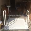 DCS-HT-Y保定300kg医用轮椅秤 医疗人体透析秤