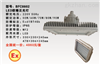 BFC8602LED防爆泛光灯_BFC8602(LED)安装尺寸