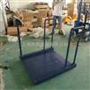 DCS-HT-L广东300kg医疗轮椅称,佛山轮椅透析电子称,血透轮椅秤价格