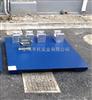 DCS-HT-EX浙江2t本安型防爆电子磅秤