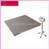 DCS-HT-I淮南1.5t不锈钢磅秤 落地式防水电子地磅