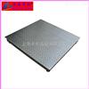 DCS-HT-A制药厂500kg平板不锈钢地磅,济南1吨防水电子磅秤,2吨落地式平台称