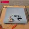 DCS-HT-A天津3吨不锈钢地磅秤