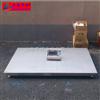 DCS-HT-I江西1t防水型地磅 全304不锈钢电子磅秤