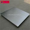 DCS-HT-A化工厂1吨不锈钢地磅 重庆2T防爆电子磅秤 3t落地式平台称
