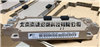 TSPM-DAB-00-V1.1IGBT模块电路板TSPM-DAB-00-V1.1